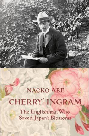 Cherry Ingram cover.PNG